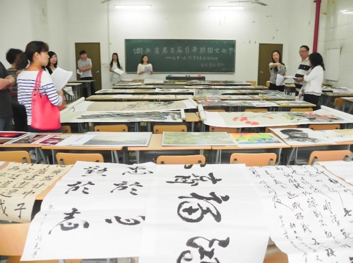 711艺术学院